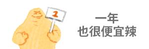 3976 banner