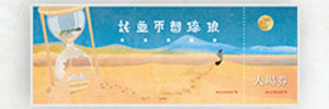 4036_banner