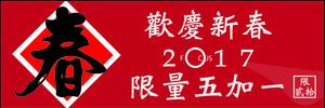4120 banner