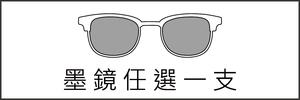 4293_banner