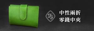 4174 banner