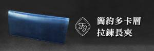 4175 banner