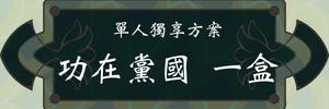 4178 banner