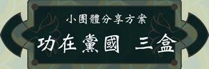 4179 banner