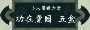 4180 banner