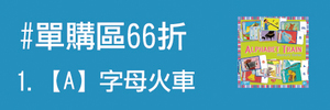 4124 banner