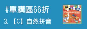 4126 banner
