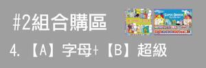 4127 banner