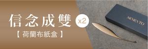 4225 banner