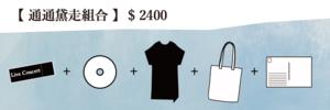 4339 banner