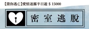 4341 banner