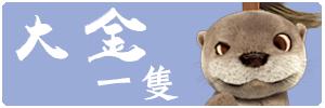 4409 banner
