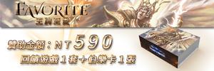4343 banner