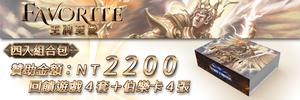 4344 banner