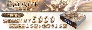 4345 banner