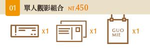 4400 banner