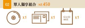 4401 banner