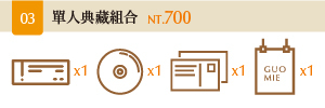 4402_banner