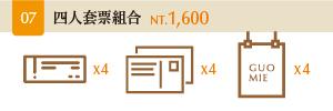 4405_banner