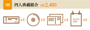 4406_banner