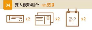 4420 banner