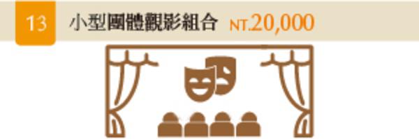4901 banner