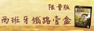 4496_banner