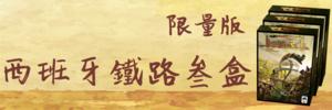 4497_banner