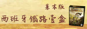 4502_banner