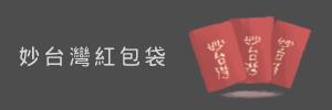 4545_banner