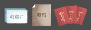 4547_banner