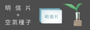4548 banner
