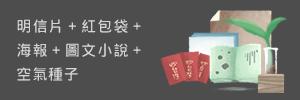 4549_banner