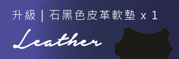 6082 banner