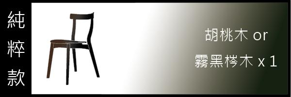 6084 banner
