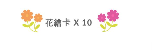 5160 banner