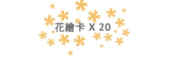 5161 banner