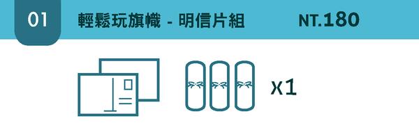 4964 banner