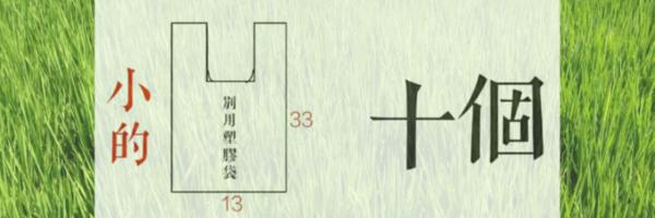4904 banner