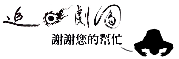 5013 banner