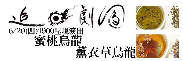 5014 banner