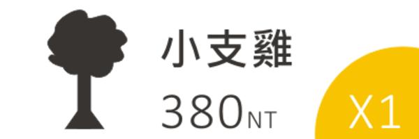 5297 banner