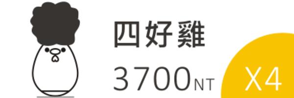 5531 banner