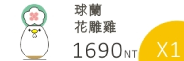 6280 banner