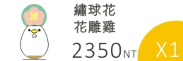 6281 banner
