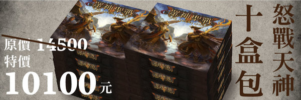 5330 banner