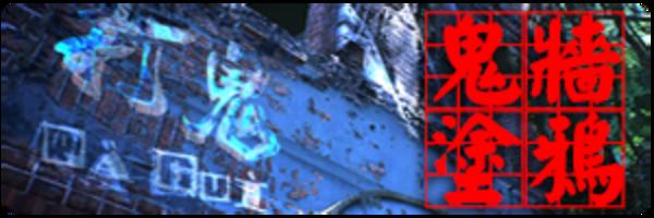 5498 banner