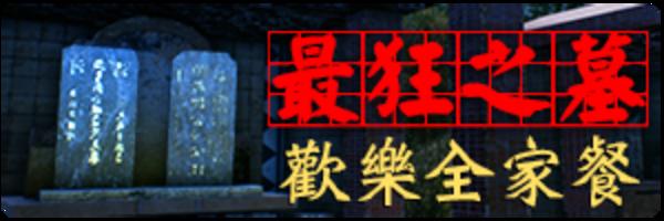 5500 banner