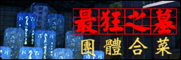 5501 banner