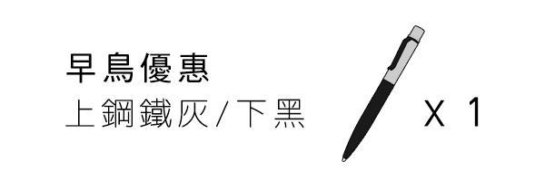 5567 banner